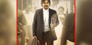 Pawan Kalyan Vakeel Saab stunning Fan Made Poster
