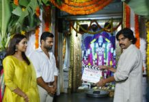 Pawan Kalyan launches Sai Dharam Tej and Deva Katta film