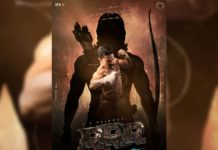 Ram Charan RRR First Look Poster