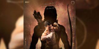 Ram Charan RRR First Look Poster
