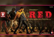Ram Pothineni Red theatrical rights sold for a solid price