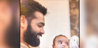 Ram Pothineni with his lil baby
