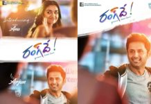 Rang De First Look: Nithiin birthday treat