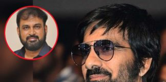 Exclusive: Raviteja signs another movie?