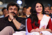 Reason behind Anushka Shetty no to Chiranjeevi