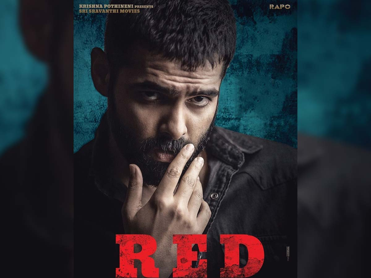 Red producer: First health Next Movie