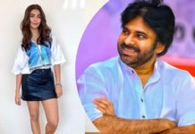 Rumors again : Pawan Kalyan with Pooja Hegde