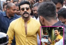 Seetha Rama Raju gets grand entry: Aham Brahmasmi Launch