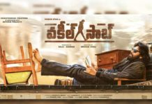 Thaman special song for Pawan Kalyan