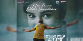 Uppena Nee Kannu: soulful Qawali with wonderful composition