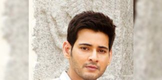Wild Dog effect on Mahesh Babu