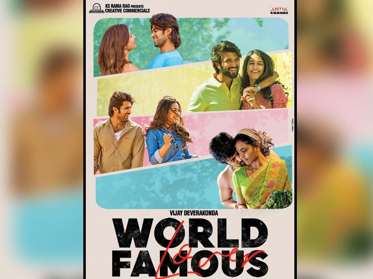 World Famous Lover going to Bollywood