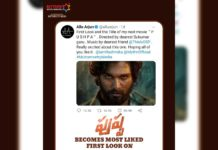 Allu Arjun Puspha : Most Liked first look poster in Telugu