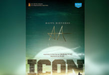 Allu Arjun bike ride: ICON b'day poster
