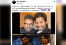 Allu Arjun revealed PUSHPA title before five months
