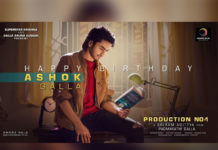 Ashok Galla first look from his debut film
