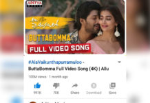 Butta Bomma video song magical 100 M views