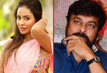 Chiranjeevi revenge on Sri Reddy!