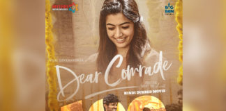 Dear Comrade ruling roost on YouTube : 100 Million