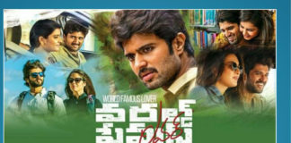 Last bunch of Telugu films releasing in this lock down