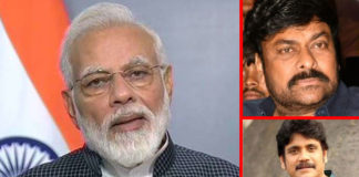 Late night tweet for Nagarjuna and Chiranjeevi from Modi