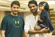 Mahesh Babu made me feel embarrassed