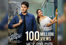 Mahesh Babu song creates a stir Online: 100 Million