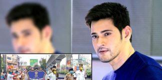 Mahesh Babu thanks Telangana Police