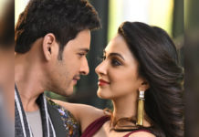 Mahesh interested in BAN girl?
