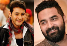 Musician confirmed for Mahesh Babu's next