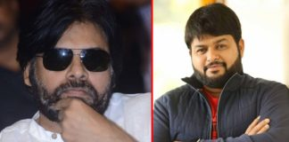 Pawan gives Thaman his biggest fan moment