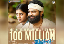 Pradeep Machiraju Neeli Neeli Aakasam hits 100 Million