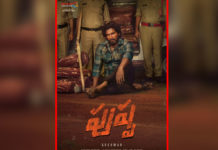 Pushpa Second Look: Smuggler Allu Arjun caught by cop