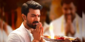 Ram Charan VVR is hit on Small Screen!