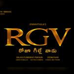 Ram Gopal Varma biopic - Roju Gille Vaadu