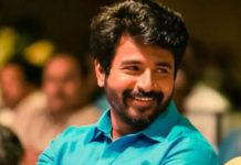 Siva Karthikeyan in Ala Vaikunthapurramloo Tamil remake?