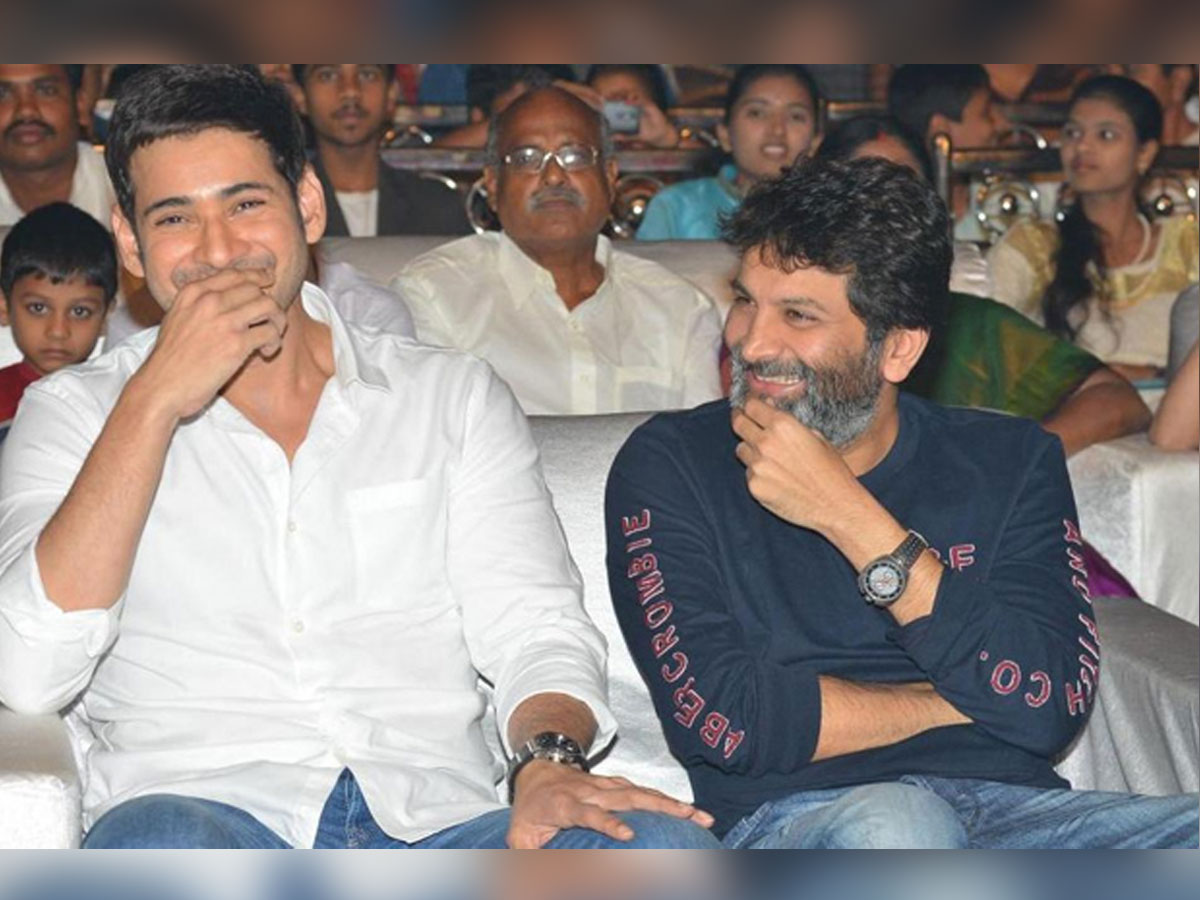 Trivikram interested to work with Mahesh now?