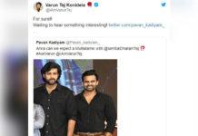 Varun Tej and Sai Dharam Tej slip into multistarrer?
