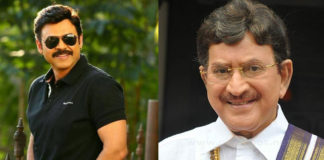 Venkatesh entry, Mahesh Babu father exit