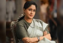 Vijayashanti lost interest in movies!