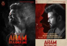 Aggressive Manchu Manoj as Rajah in Aham Brahmasmi