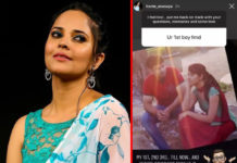 Anasuya about her first Boyfriend