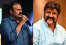 Balakrishna should apologize! Naga Babu Fires