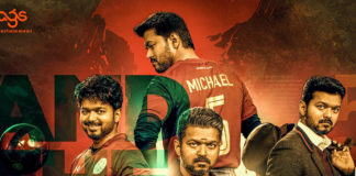 Classified as Fake! Bigil incurs loss