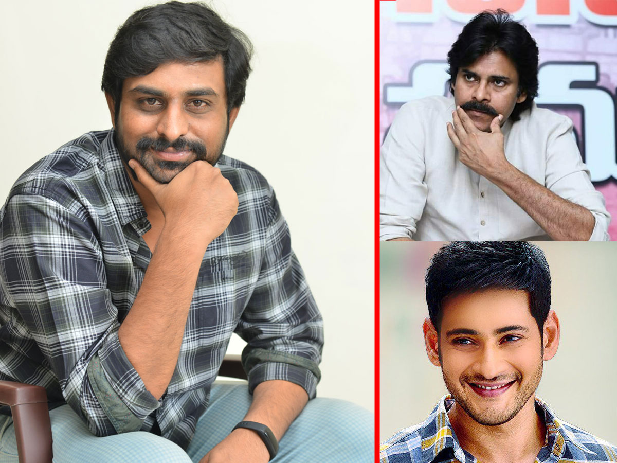 Controversial comments on Mahesh Babu and Pawan Kalyan