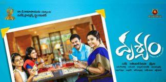 Director announces Drishyam Sequel