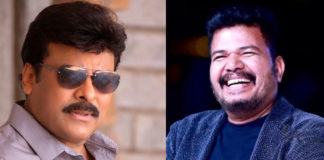 Dream Combo that Chiranjeevi fans want