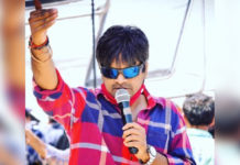 Excessive anger! Strange statement on Harish Shankar