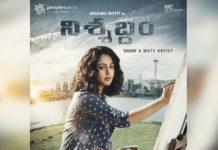 First Big Telugu film to release directly on OTT