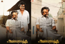 First Look of Rajinikanth from Annaatthe